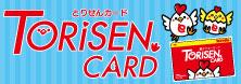 TORiSEN.CARD